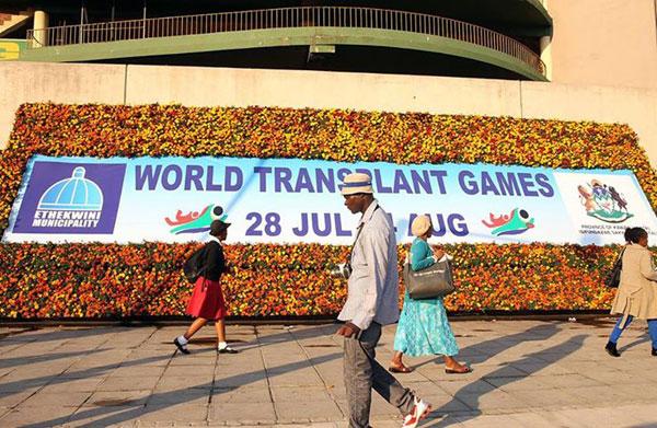 Transplant Games 2013